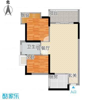 德明・合立方国际公寓84.27㎡1号楼04户型2室2厅1卫