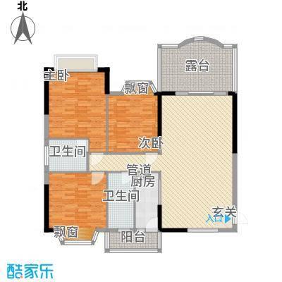 汇景中央133.41㎡C3、C6栋03、05单元户型3室2厅2卫1厨