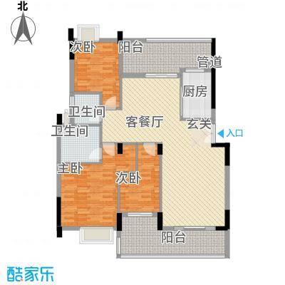 卢浮公馆128.00㎡户型3室