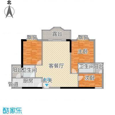 汇景中央116.67㎡C3、C6栋04单元户型3室3厅3卫1厨