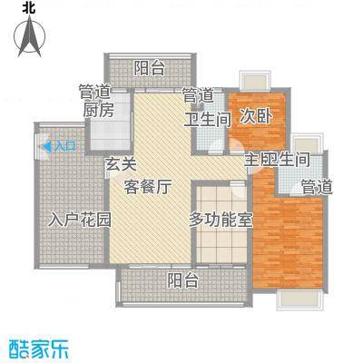 珠光御景湾142.60㎡9栋1、2单元02、03号房户型3室2厅2卫1厨