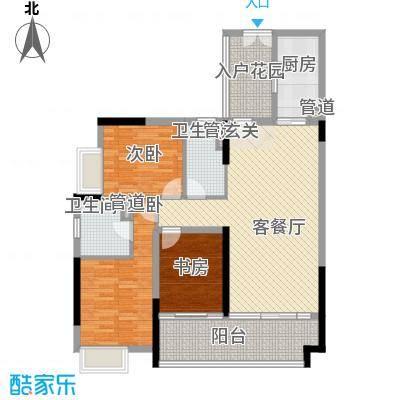 珠光御景湾112.00㎡二期8栋2、3单元01、02号房户型3室2厅2卫