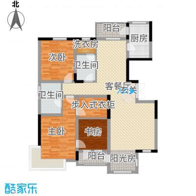 绿地新里中央公馆145.00㎡E1户型3室2厅2卫