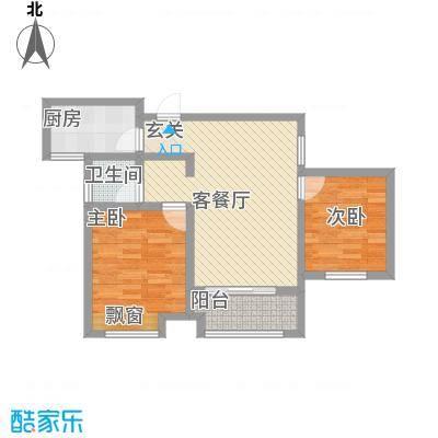 祥生・中央华府82.26㎡B1户型2室2厅1卫1厨