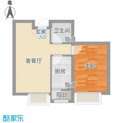 绿地新里中央公馆73.00㎡CC公馆动感时尚户型1室2厅1卫