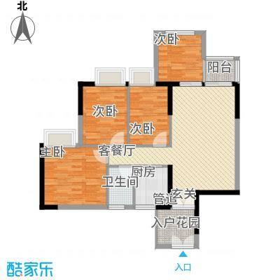 光耀荷兰堡2.15㎡Ⅱ生活家8、9栋紫钻户型4室2厅