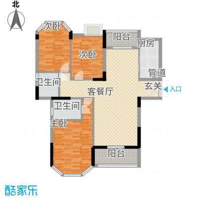 光耀荷兰堡138.66㎡2栋C2户型3室2厅