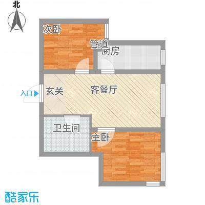 华康悦府6.24㎡3-6户型2室2厅1卫1厨