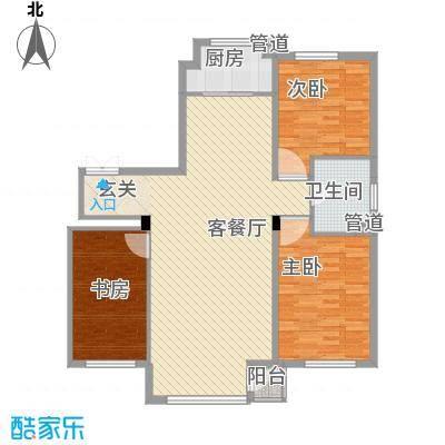 颐和香榭121.00㎡户型2室2厅1卫1厨