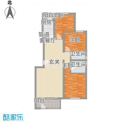 大唐四季花园123.80㎡B型户型3室2厅2卫1厨