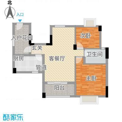 阜丰豪庭5.15㎡15栋01F4户型2室2厅1卫1厨