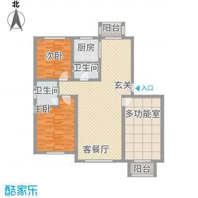 国盛东润枫景133.65㎡4户型3室2厅2卫