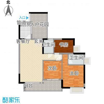 中海锦榕湾131.20㎡J1栋01单元户型3室2厅2卫1厨