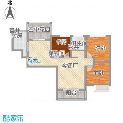 华勤紫金城123.00㎡高层A户型3室2厅1卫1厨