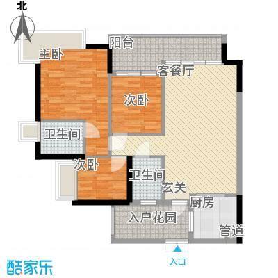 中海锦榕湾122.87㎡J6栋04单元户型3室2厅2卫1厨