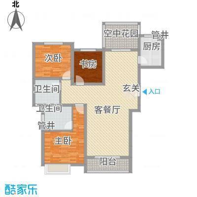华勤紫金城134.00㎡高层D户型3室2厅2卫1厨