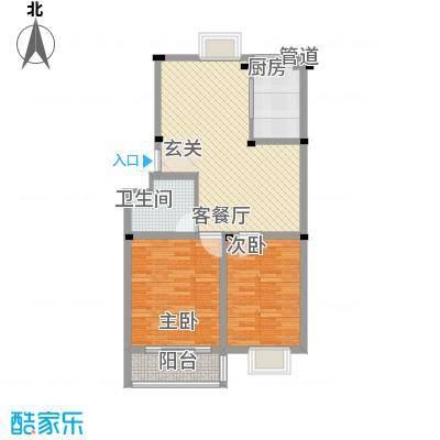 华景新城85.80㎡H户型2室2厅1卫1厨