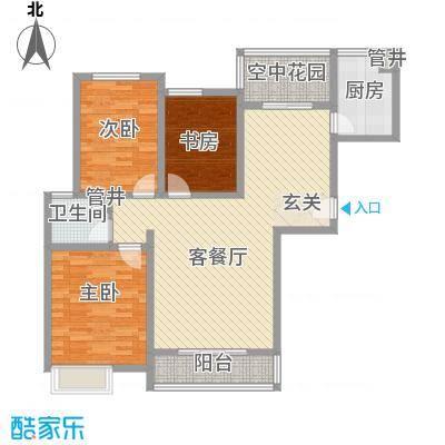 华勤紫金城123.00㎡高层G户型3室2厅1卫1厨