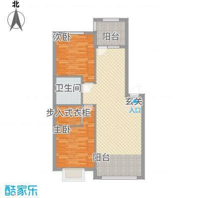 阳光新城三期中央街区C3户型
