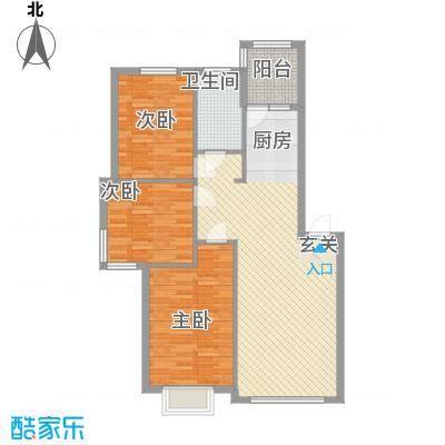 阳光新城三期中央街区C1户型