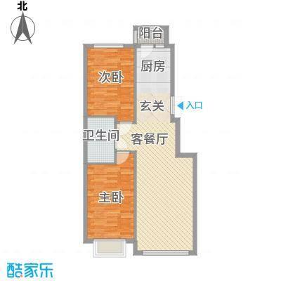 阳光新城三期中央街区b4户型