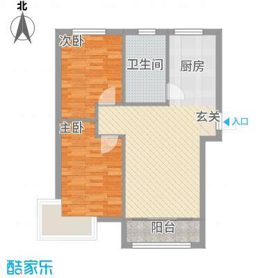 阳光新城三期中央街区h3户型