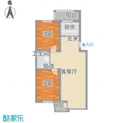 世家沈北新城户型2室2厅1卫