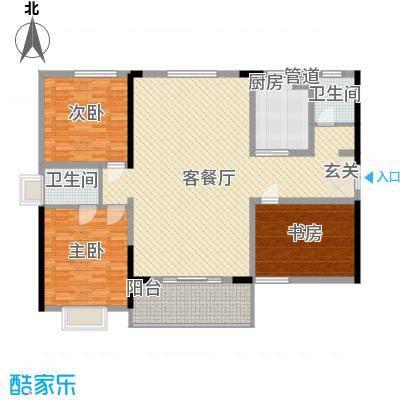 贵熙园142.80㎡B座高品质生活户型3室2厅2卫1厨