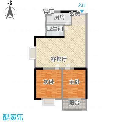 贵熙园18.43㎡B座高品质生活户型2室2厅1卫1厨