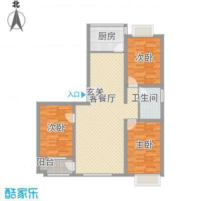 联运家园132.60㎡K户型3室2厅1卫1厨