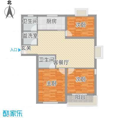 联运家园124.00㎡N户型3室2厅2卫1厨