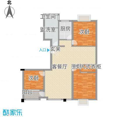 联运家园147.62㎡B户型3室2厅1卫1厨
