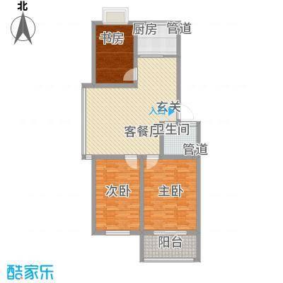 华普东方家园123.00㎡户型