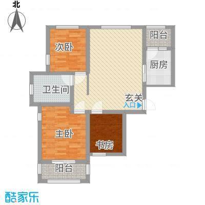丰惠华丽家族小高层B3户型3室2厅2卫1厨