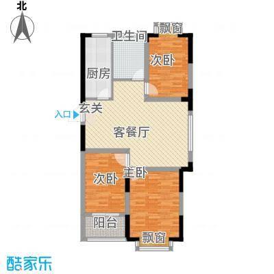 玫瑰国际114.00㎡C户型3室2厅1卫1厨