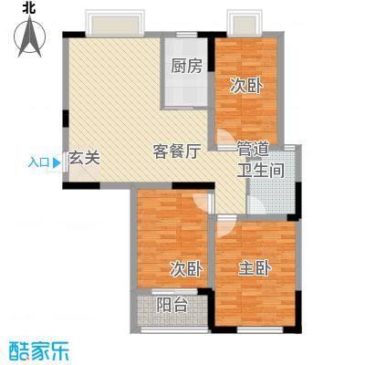 玫瑰国际114.00㎡E户型3室2厅1卫1厨