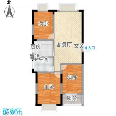 玫瑰国际114.00㎡C2户型3室2厅1卫1厨