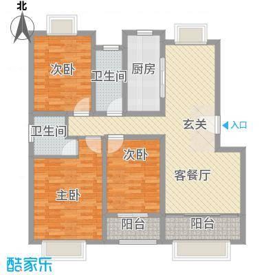 润和山居134.00㎡D户型3室2厅2卫1厨