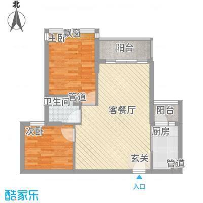 日升昌阳光御园6.56㎡三期D座04号户型2室2厅1卫