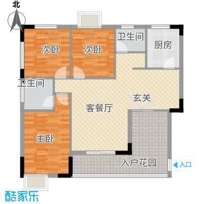 曦华佳苑118.10㎡4号楼E户型3室2厅2卫1厨