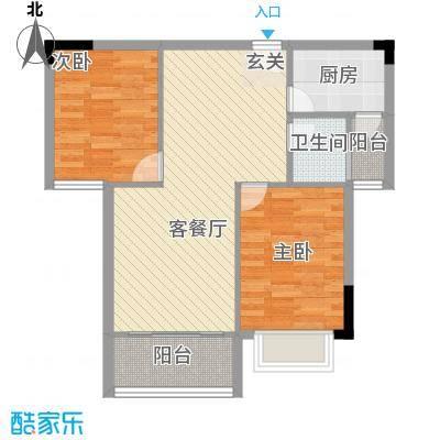 曦华佳苑7.77㎡1号楼B户型2室2厅1卫1厨