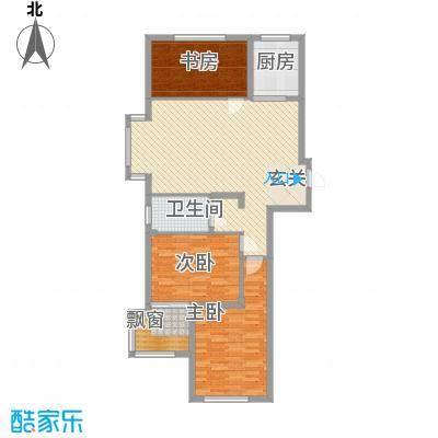 栋盛苑126.31㎡3号楼T户型3室2厅1卫1厨