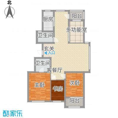 栋盛苑137.60㎡5#B户型4室2厅2卫1厨
