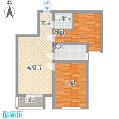 宏程华府85.53㎡B5户型2室2厅1卫1厨
