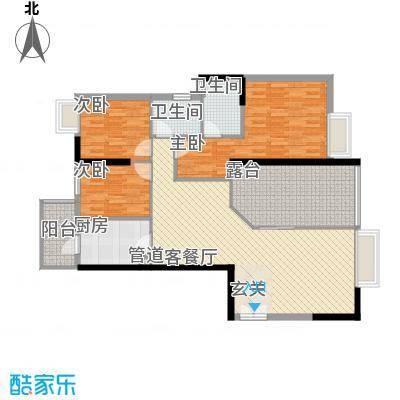 鑫月汇峰126.30㎡户型3室2厅