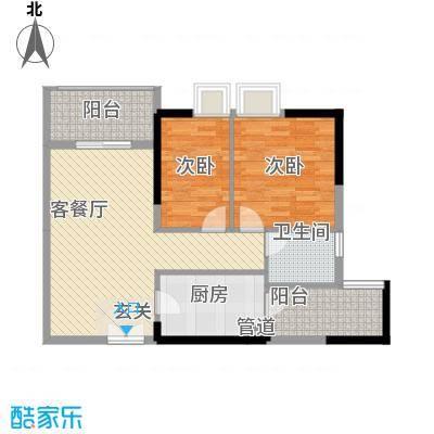 鑫月汇峰84.23㎡户型2室2厅