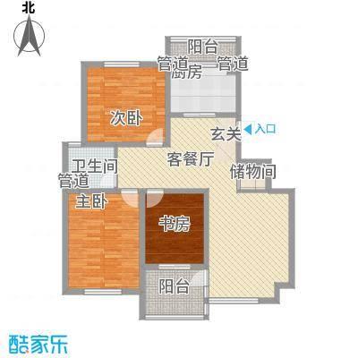 汇景苑B5型户型3室2厅1卫1厨