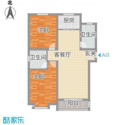 欧风花园83.00㎡户型2室