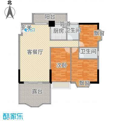 汇景中央126.00㎡B3栋01单元B4栋03单元户型3室2厅2卫