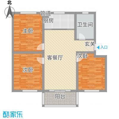 养怡花园11.27㎡a户型3室2厅1卫1厨
